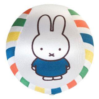 Miffy Ball, 12.5 cm