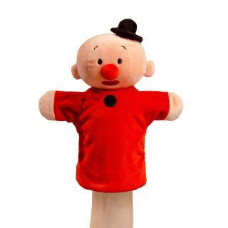 Bumbaloo Hand Puppet
