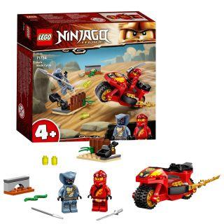 LEGO Ninjago 71734 Kai's Sword Motor