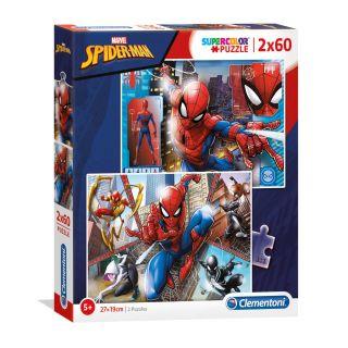 Clementoni Puzzle Spiderman, 2x60st.