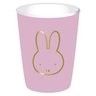 Cups Miffy Pink, 8pcs.