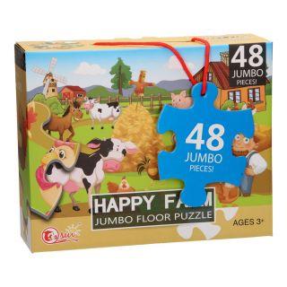 Floor puzzle XL Farm, 48pcs.